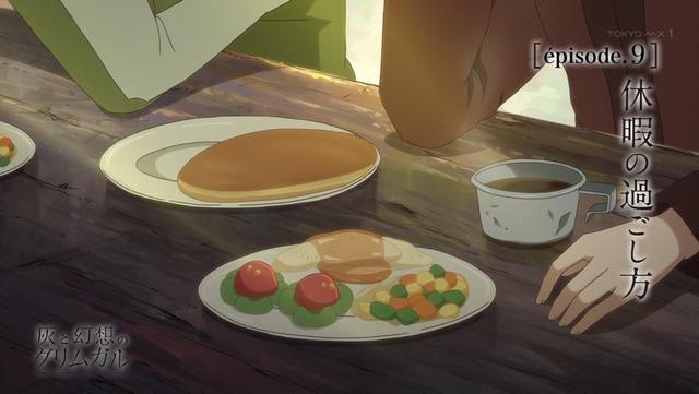 灰と幻想のグリムガル 第8話 30