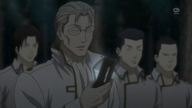 銀魂 第312話 28