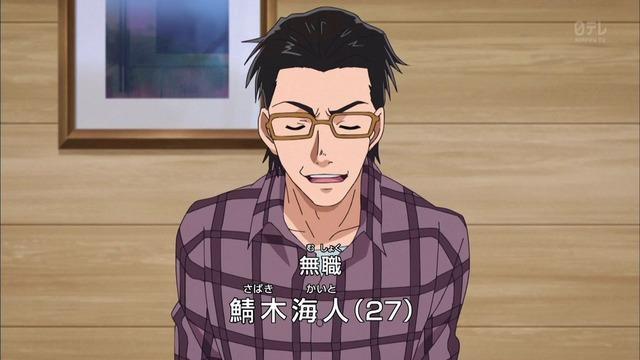 金田一少年の事件簿R 第39話 4