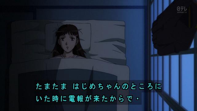 金田一少年の事件簿R 第46話 6