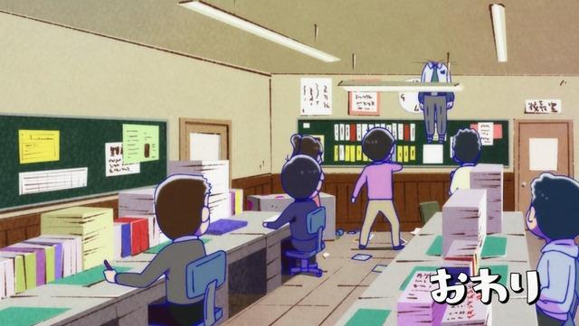 おそ松さん 第14話 21