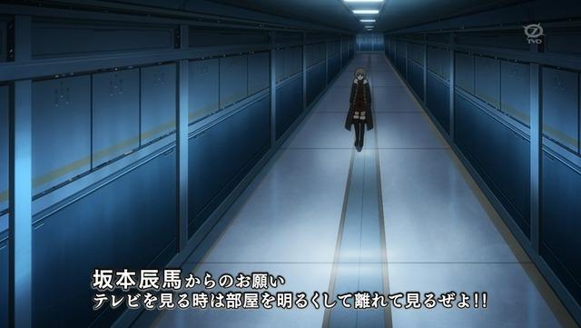 銀魂 第291話 1