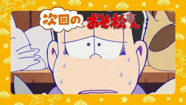 おそ松さん 第20話 26