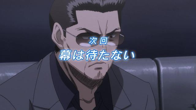 ダイヤのA ‐SECOND SEASON‐ 第39話 23
