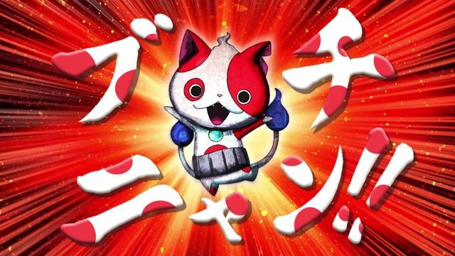 超豪華版妖怪ウォッチ第1弾 29