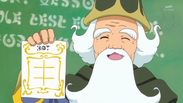 魔法つかいプリキュア! 第4話 6