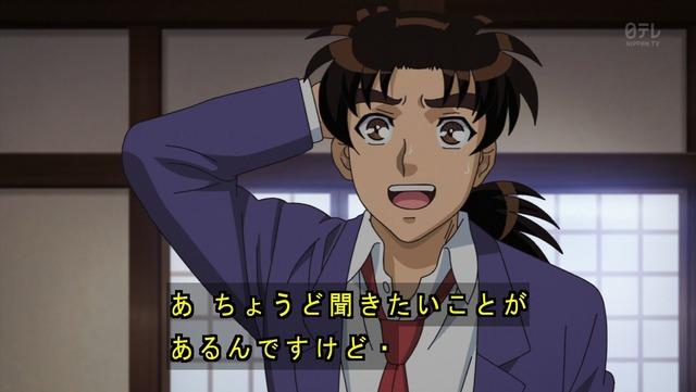 金田一少年の事件簿R 第46話 19