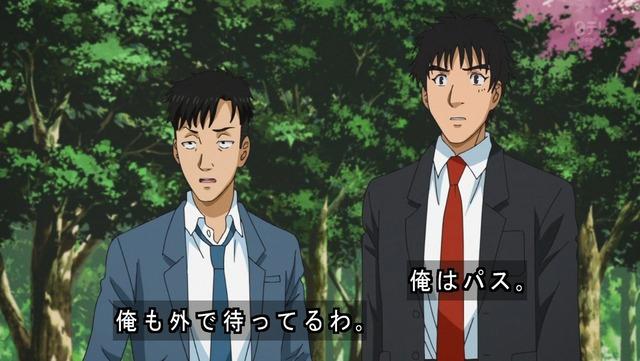 金田一少年の事件簿R 第46話 17
