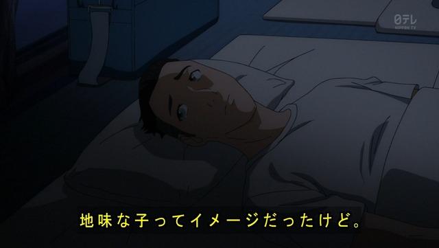 金田一少年の事件簿R 第46話 3