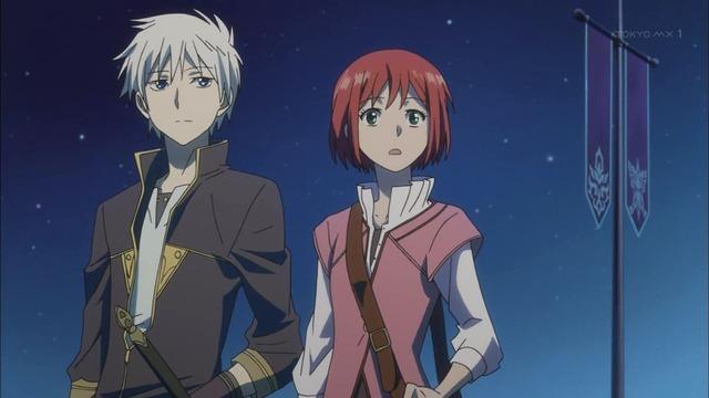 赤髪の白雪姫 第2話 24