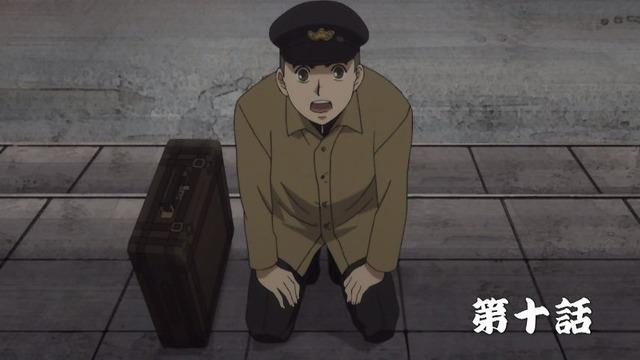 昭和元禄落語心中 第10話 1