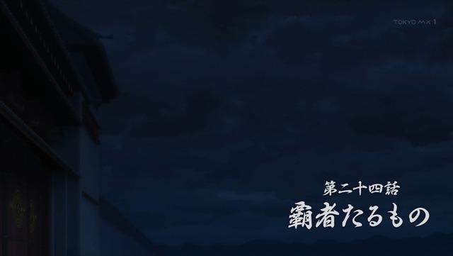 うたわれるもの 偽りの仮面 第24話 2