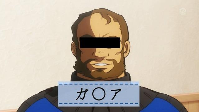 銀魂 第291話 22
