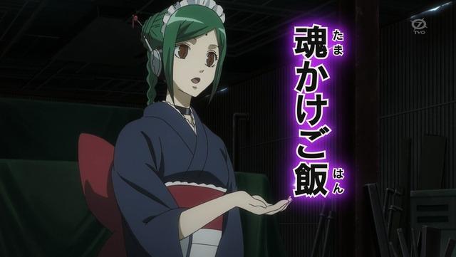 銀魂 第288話 5