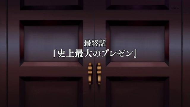 Classroom☆Crisis 第13話 4
