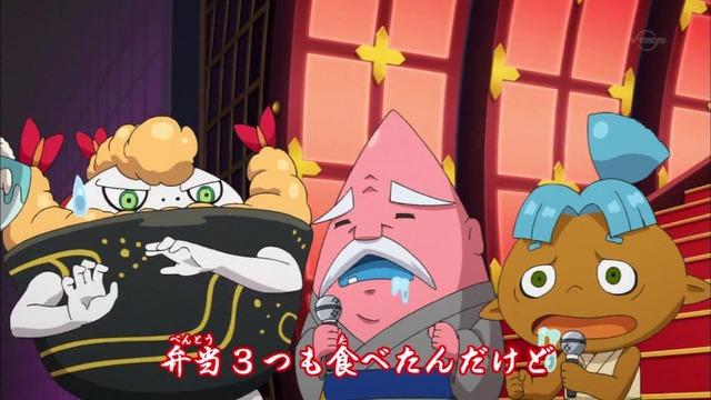 妖怪ウォッチ 第91話 23