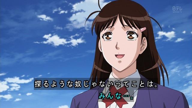金田一少年の事件簿R 第46話 15