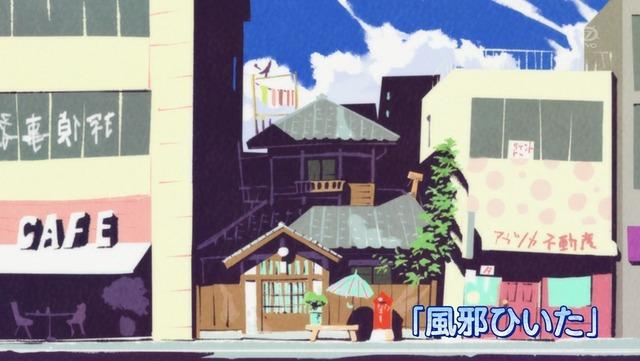 おそ松さん 第14話 1