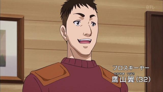 金田一少年の事件簿R 第38話 10