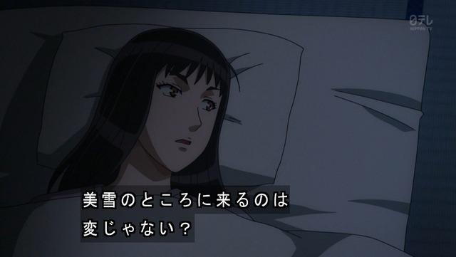 金田一少年の事件簿R 第46話 5
