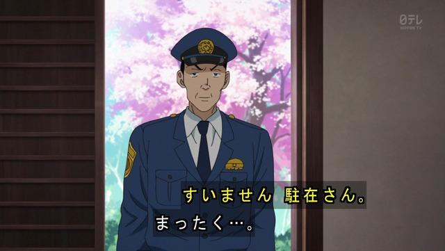 金田一少年の事件簿R 第46話 18