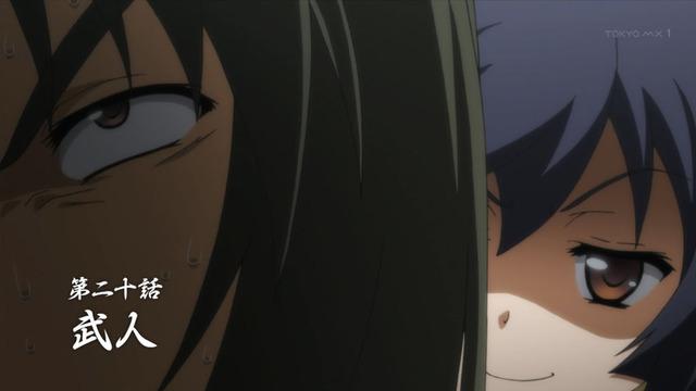 うたわれるもの 偽りの仮面 第19話 10