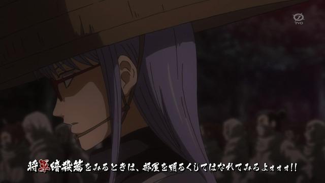 銀魂 第302話 3