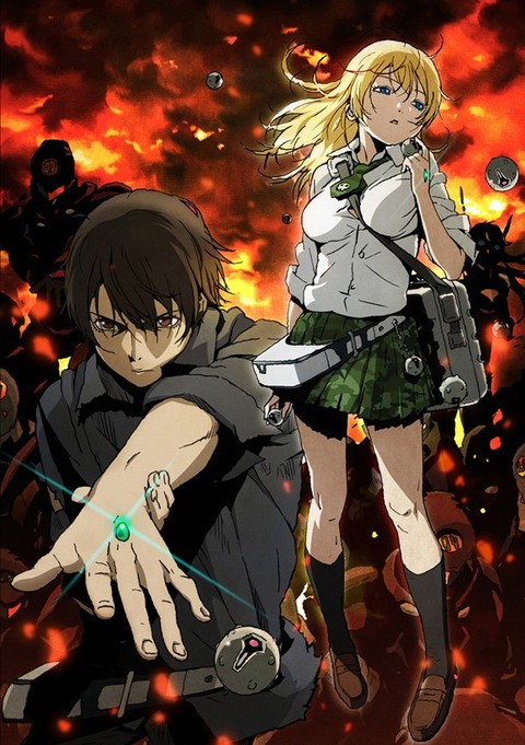 news_large_btooom-key