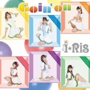 goinon