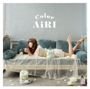AiRI_2nd-Album_[Color]