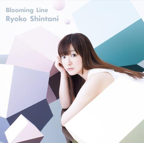 BloomingLine
