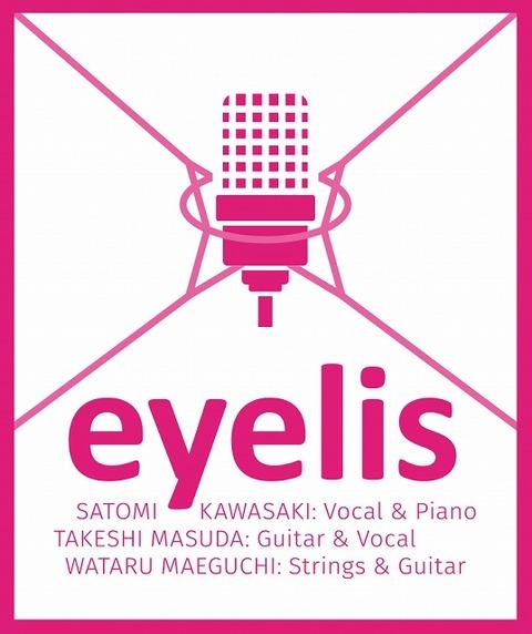 eyelis_album