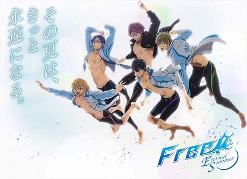 Free-Season-2-Titled-Free-Eternal-Summer-KEy-Visual