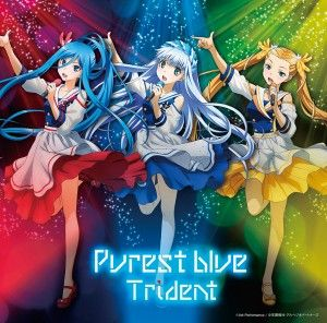 PurestBlue-300x296