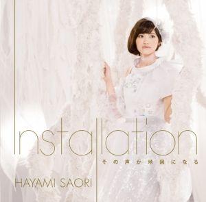 hayami_cd