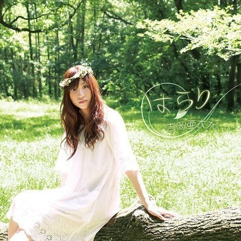 yoshioka_aika