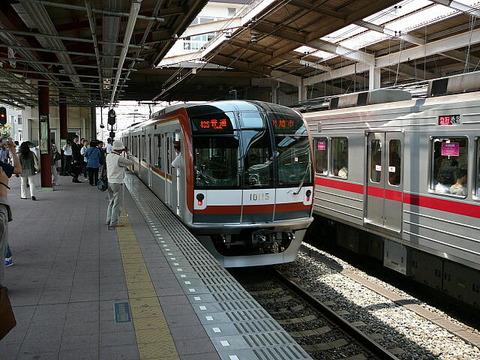 wakoshi20080614b