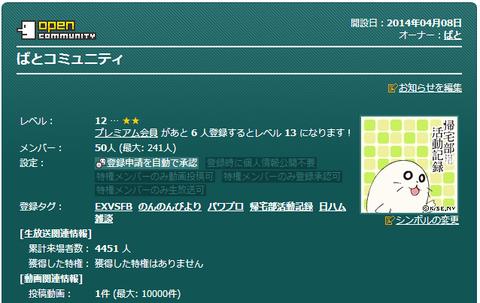 201405019_a