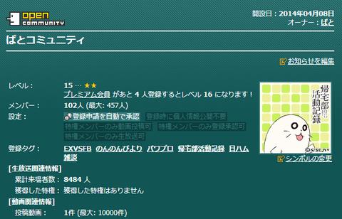 20140605_a