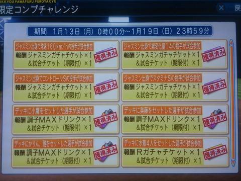 weekly_0116_1
