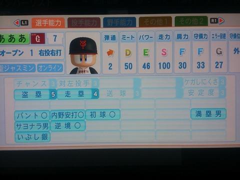 20140130_0457_2