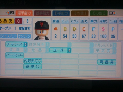 20140130_0457_4