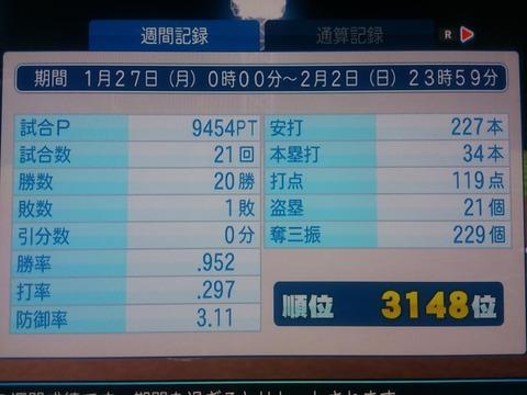20140130_0457_7