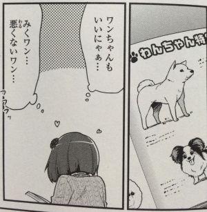 アニメ日刊速報