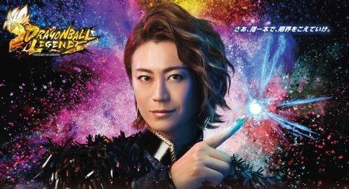 スマホゲー『ドラゴンボール レジェンズ』新CMで氷川きよしさんが出演!