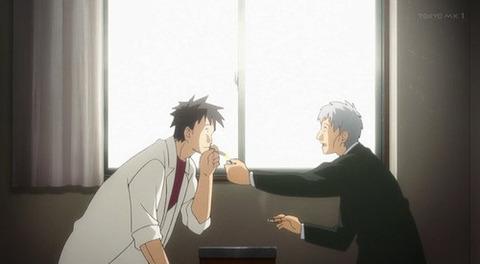 亜人ちゃんは語りたい 第7話 【感想】 サキュバス回かと思ったらオッサン回だった