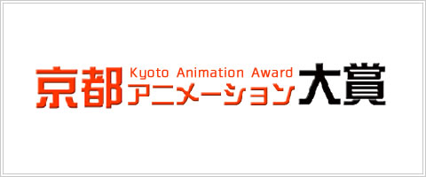 kyoto_animation_award