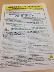 2014-09-09-13-54-20