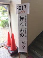 2017-09-16-10-53-48