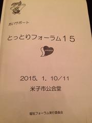 2015-01-11-09-59-33